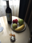 Amenity upon Arrival at Intercontinental NOLA